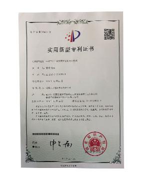 电压电流可调节的软开光电源专利证书