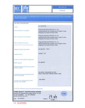 4.5A及以下CB-CN47128认证证书
