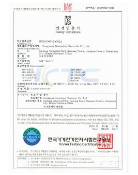 12V(60W)-KC--20180829-0031证书