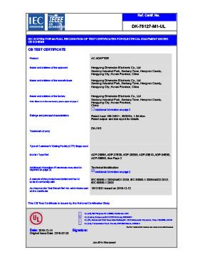 CB-DK-75127-M1-UL变更证书