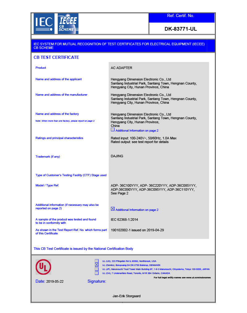 CB-DK-83771-UL认证证书