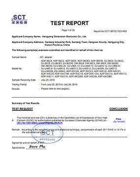 REACH--SCT1907221523-R02报告