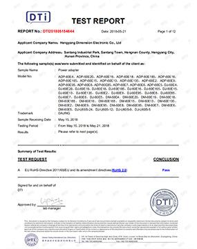 ROHS2.0-DTI201805154644-报告