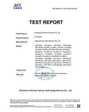 ROHS2.0--SCT1907081036-R01-正式报告