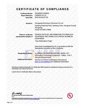 UL-E499695-CertificateofCompliance认证证书
