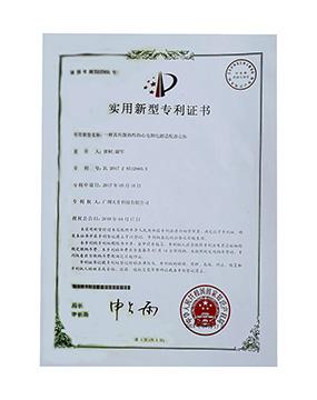 具有散热性的心电图电源适配器壳体专利证书
