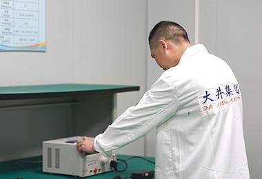 操作漏电流测试仪