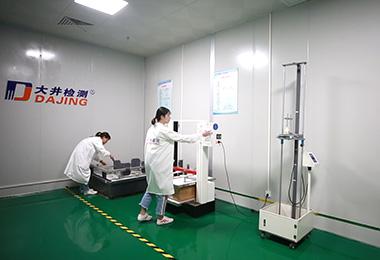 可靠性测试实验室